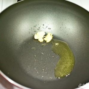 Мясо по-ямайски - фото шаг 5