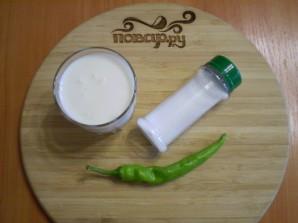 Кефир с перцем - фото шаг 1