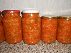 Овощной салат с рисом на зиму - фото шаг 8