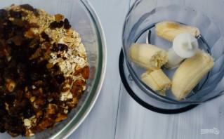 Сухая смесь для завтрака - фото шаг 2