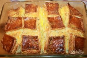 Закусочный сырный пирог - фото шаг 12