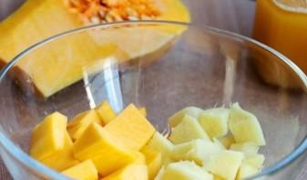 Варенье из лимонов без варки - фото шаг 2