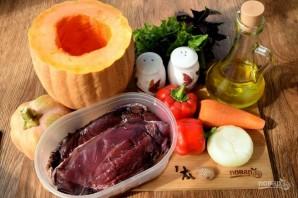 Тыква фаршированная мясом и овощами - фото шаг 1