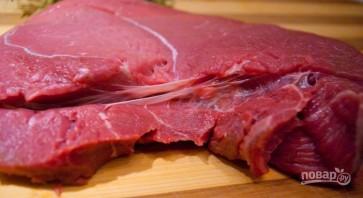 Постная говядина, запеченная в духовке - фото шаг 1