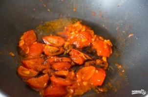 Соус к красной рыбе - фото шаг 4