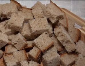 Пудинг из черствого хлеба - фото шаг 4