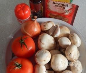 Грибная икра с помидорами на зиму - фото шаг 1
