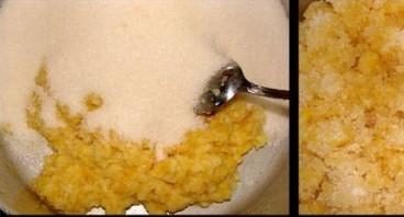 Варенье из лимонов через мясорубку - фото шаг 2