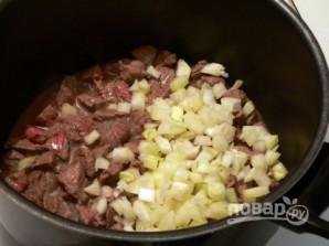 Суп-рагу с говядиной - фото шаг 3