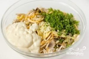 Салат с вареной курицей - фото шаг 8
