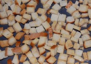 Салат с креветками и помидором - фото шаг 1