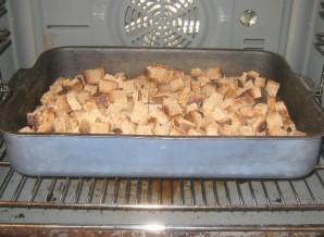 Сухари в духовке - фото шаг 2