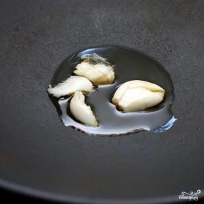 Гарнир из басмати и овощей - фото шаг 2