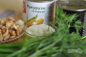 Салат из фасоли с сухариками - фото шаг 1
