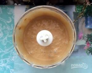 Кофейный мусс для торта - фото шаг 2