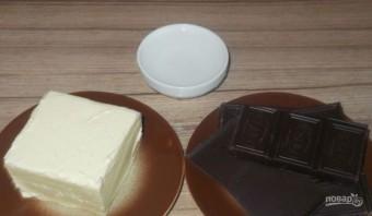 Простой рецепт шоколадной глазури - фото шаг 1