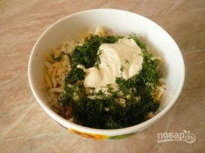 Салат с икрой трески - фото шаг 4