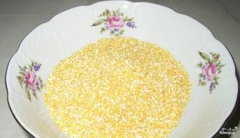 Пирог с фасолью - фото шаг 3