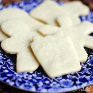 Домашнее печенье - фото шаг 10
