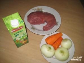 Тушеное мясо в горшочке - фото шаг 1