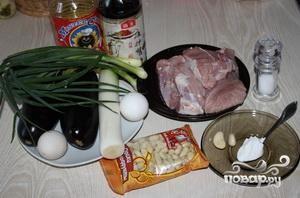 Свинина с баклажанами - фото шаг 1