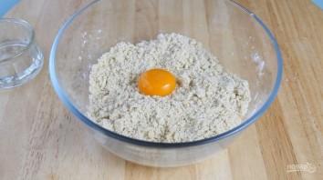 Грушевый тарт с миндалем - фото шаг 2