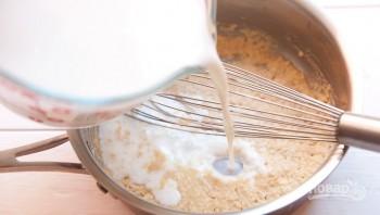 Соус сырный - фото шаг 2