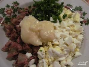 Салат мясной со свининой - фото шаг 1