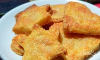Печенье с творогом простое - фото шаг 5