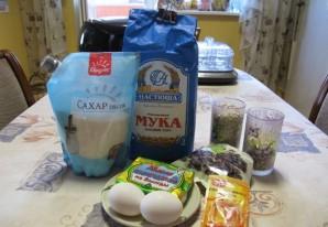Печенье овсяное диетическое - фото шаг 1