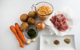 Суп со свиными ребрышками - фото шаг 1