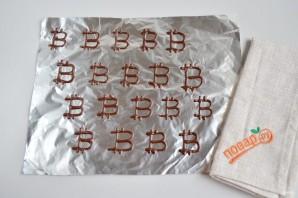 Криптокексы - фото шаг 13