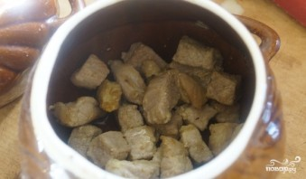 Рагу со свининой в духовке - фото шаг 7