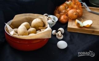 Зразы с грибами - фото шаг 1