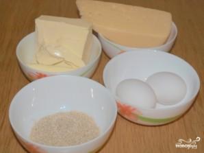 Сырное печенье с кунжутом - фото шаг 1