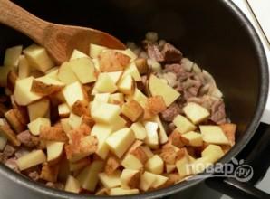 Суп-рагу с говядиной - фото шаг 4