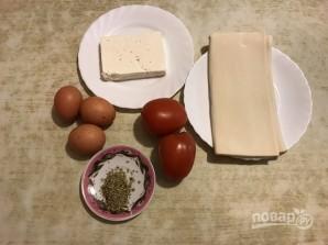 Пирог с томатами и фетой - фото шаг 1