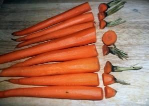 Морковь в фольге - фото шаг 1