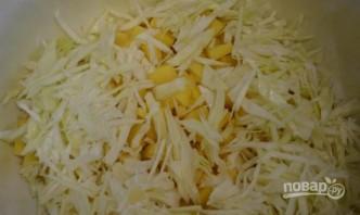 Вегетарианский борщ с фасолью - фото шаг 2