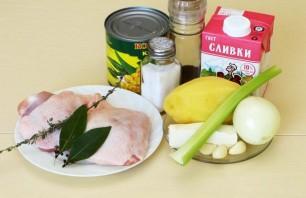 Сливочный суп с курицей - фото шаг 1