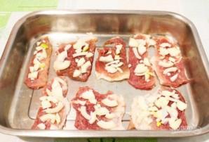 Мясо по-королевски - фото шаг 4