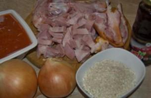 Фасолевый суп с рисом - фото шаг 1