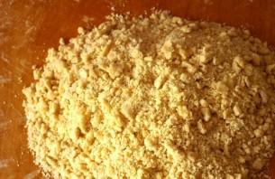 Песочный пирог с творогом - фото шаг 2