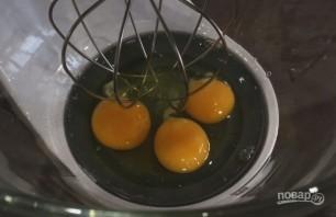 Апельсиновый пирог (нежный масляный бисквит) - фото шаг 4