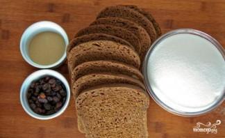 Домашний хлебный квас - фото шаг 1