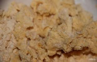 Рецепт сливового пирога от Юлии Высоцкой - фото шаг 2