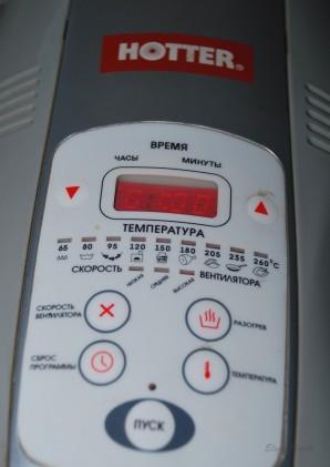 Люля-кебаб в электрошашлычнице - фото шаг 7