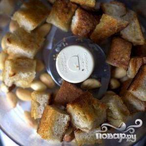 Картофель с соусом чили - фото шаг 3