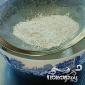 Мармеладный пирог - фото шаг 1