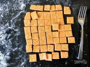 Сырный крекер - фото шаг 8